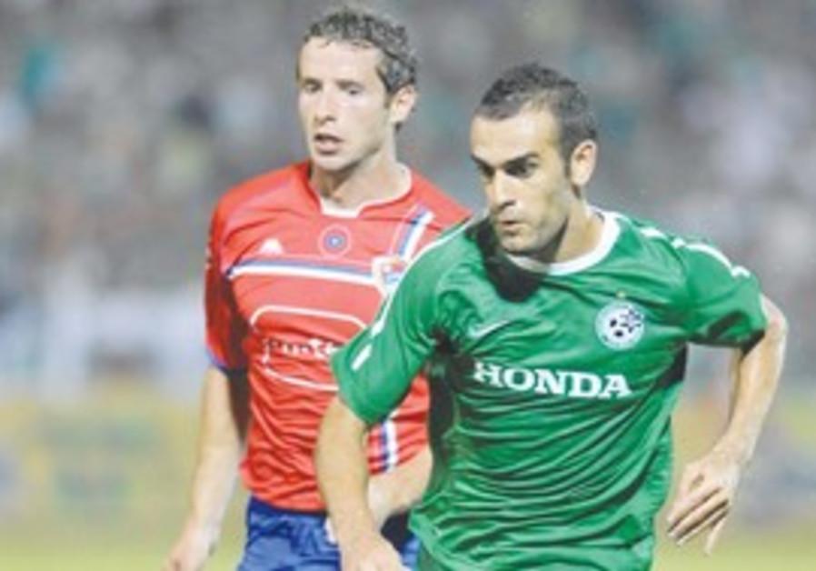 MACCABI HAIFA striker Wiyam Amashe
