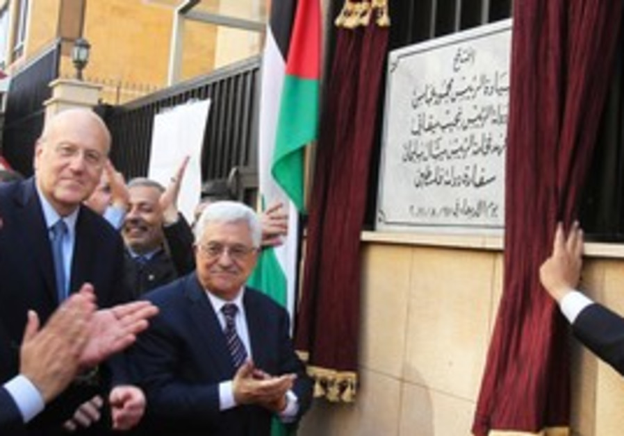PA President Abbas and Lebanese PM Mikat in Beiru