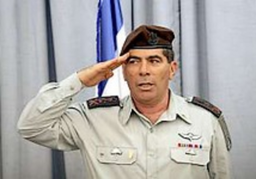 Ashkenazi offers to help war on terror
