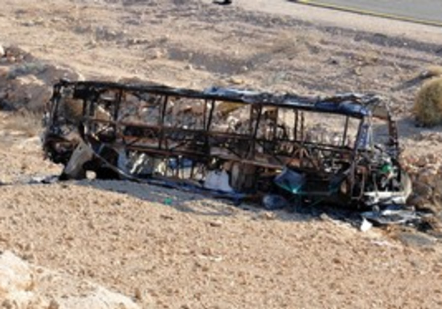 Bombed out Egged bus in terror attack