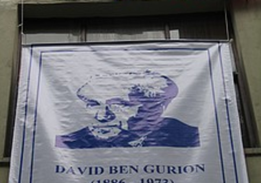 Israeli Consulate locates Ben-Gurion's Turkish home