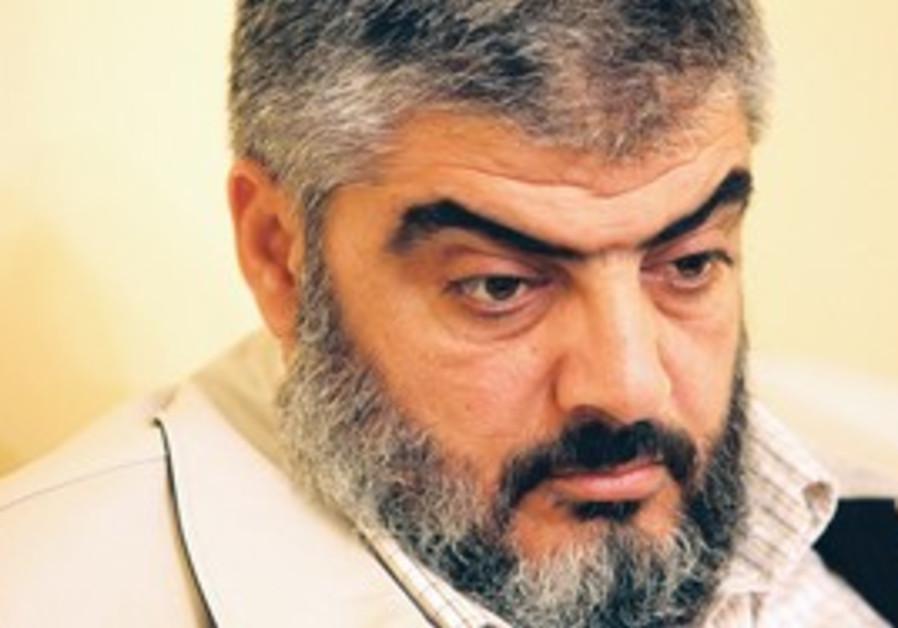 PRC CHIEF Kamal al-Nayrab