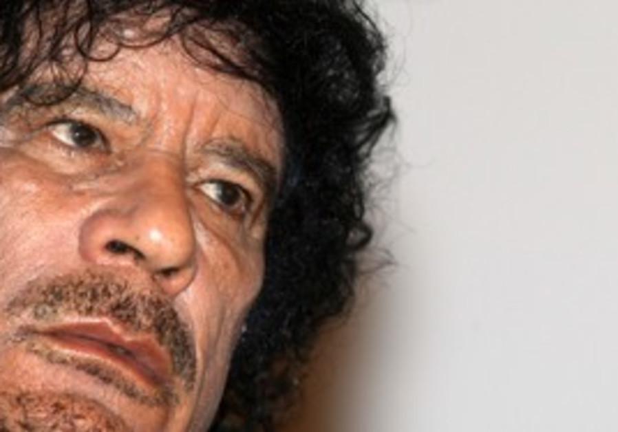 Libyan leader Muammar Gaddafi [file photo]