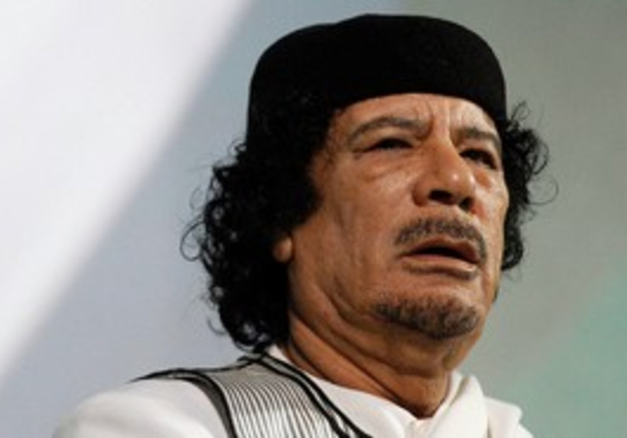 Libyan leader Muammar Gaddafi's location unknown