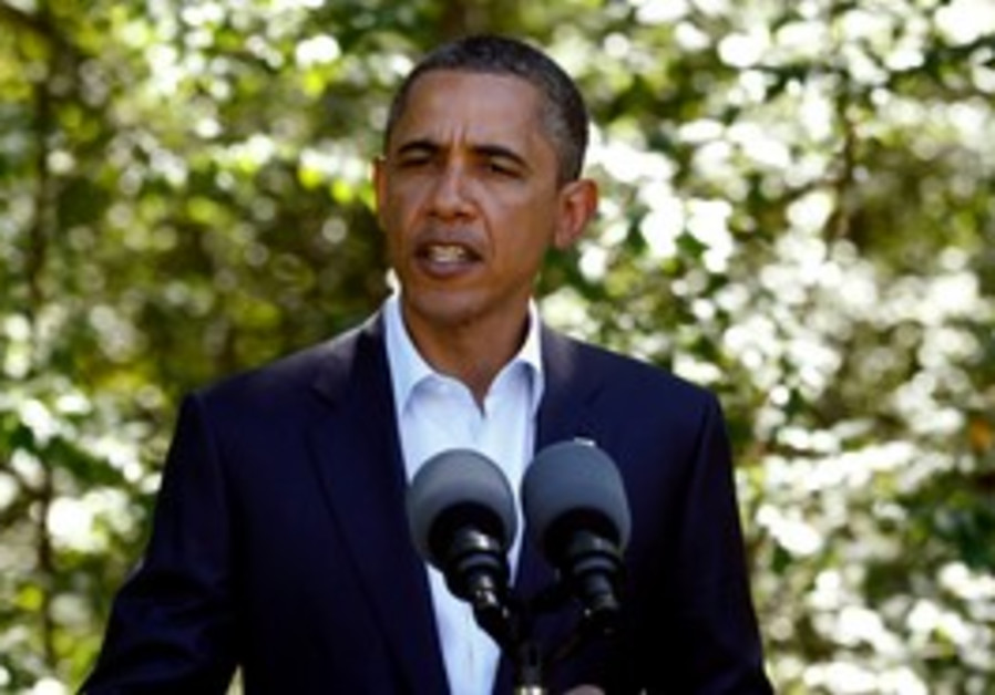 US President Barack Obama delivers statement