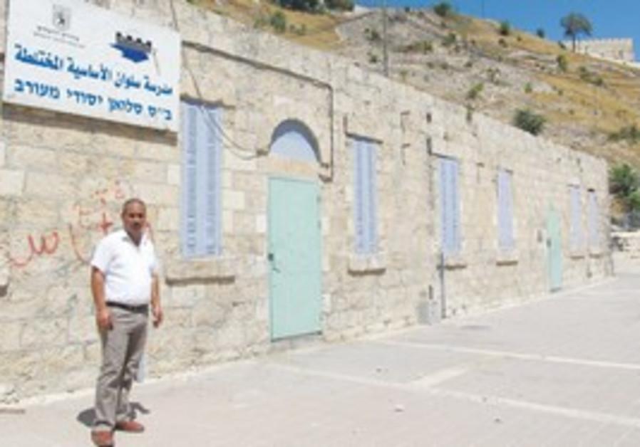 East Jerusalem school in Silwan