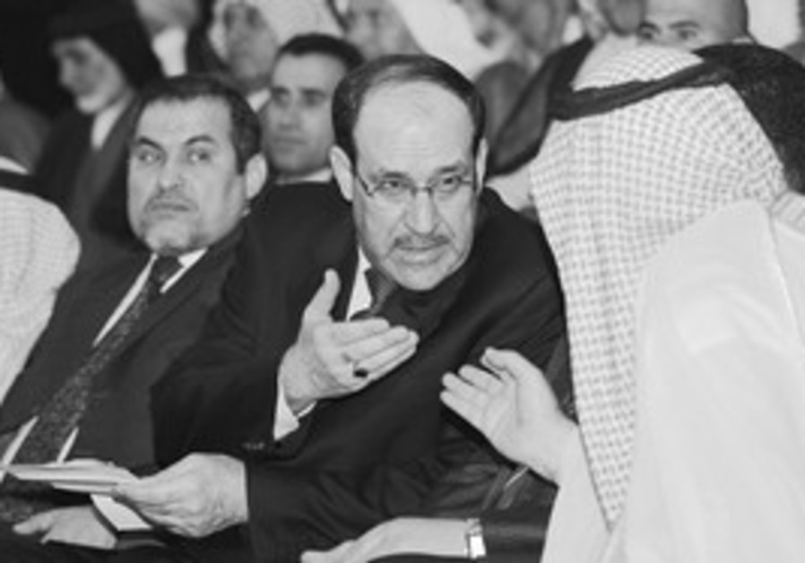 Iraqi President Nouri Al-Maliki