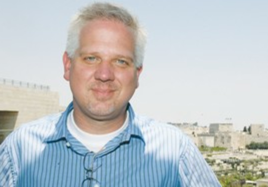 Glenn Beck in Israel