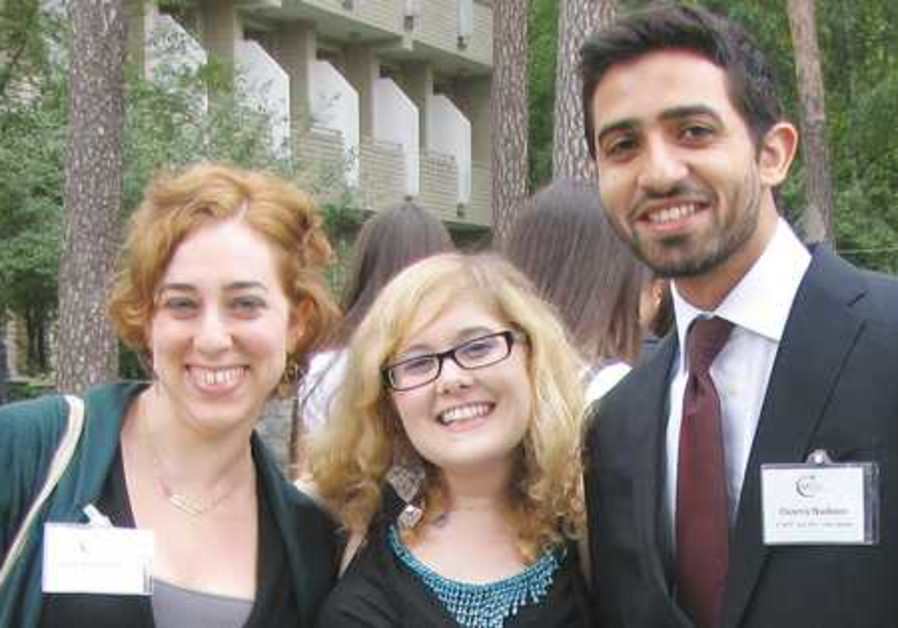 Muslim Jewish Conference