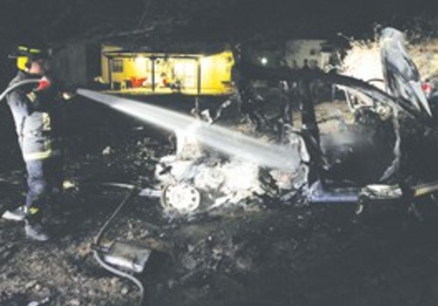 A car fire started by a Gazan rocket