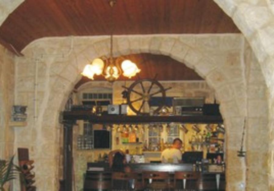 HaAri Restaurant
