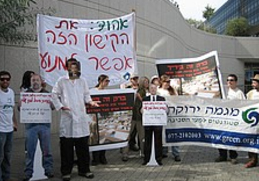 Students protest planned Ramat Hovav training base