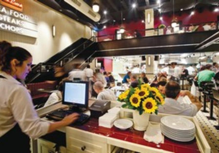 Diner by Goocha