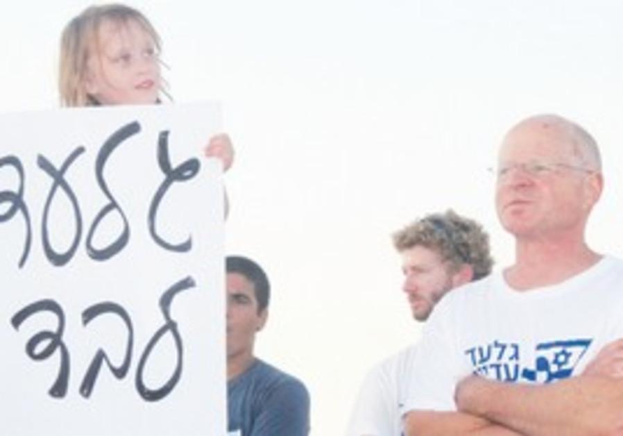 Noam Schalit at rally