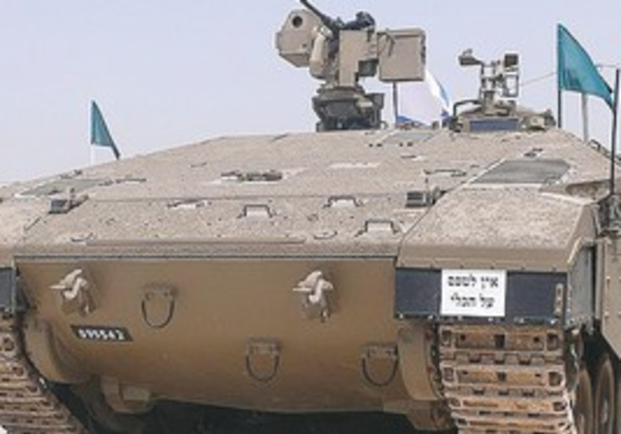 The Namer armored personnel carrier