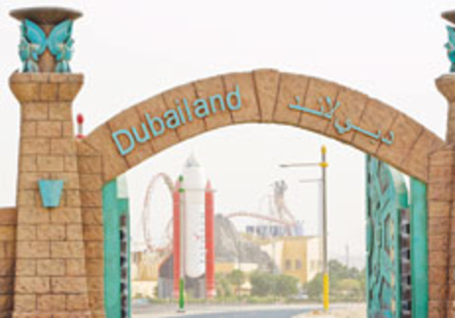 The Dubailand sales center, seen behind the gate,