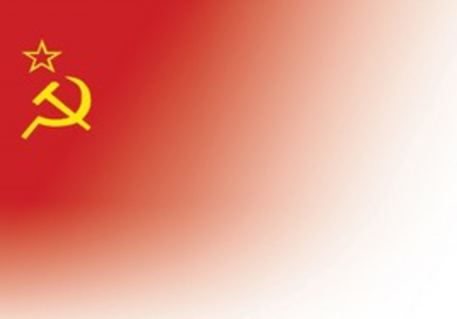 Soviet Russian hammer and sickle