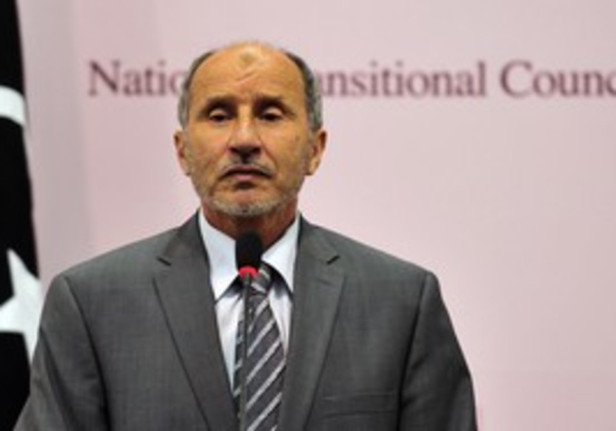 Mustafa Abdel Jalil NTC chair