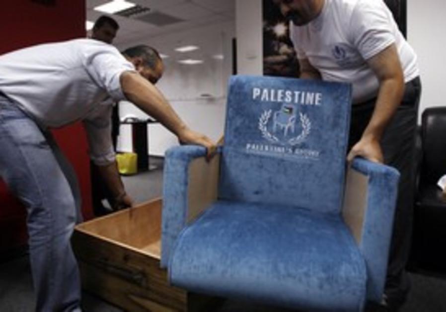 Palestinian UN chair