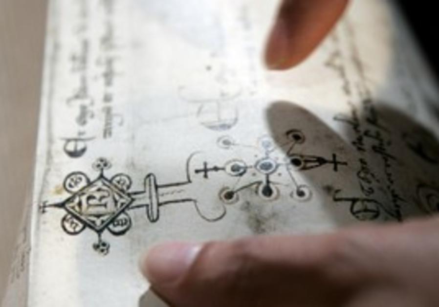 Vatican archives (illustrative)