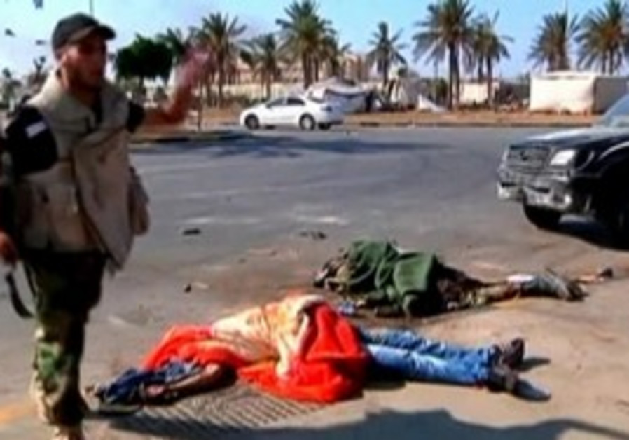 Libyan death toll estimated at 50,000.