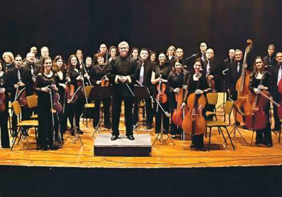 Netanya Kibbutz Orchestra