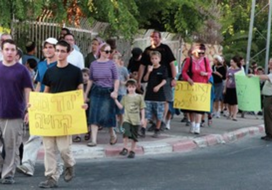 NATIONAL-RELIGIOUS residents of Beit Shemesh march