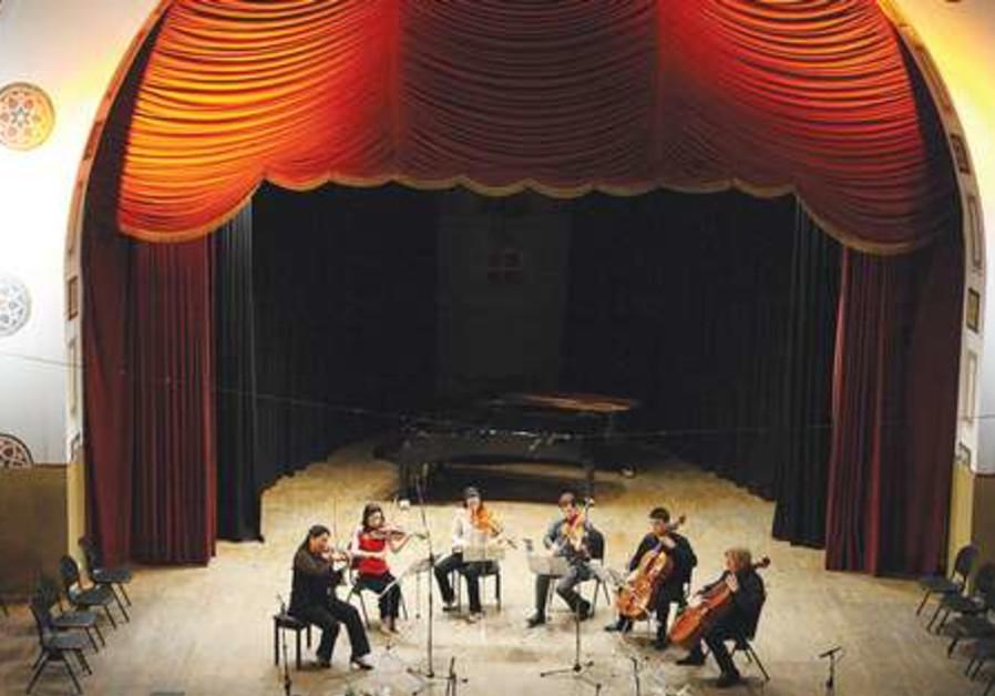 Jeruale International Chamber Music Festival