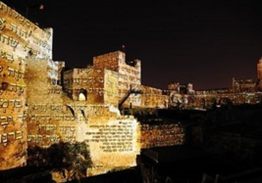 Tower of David Tours