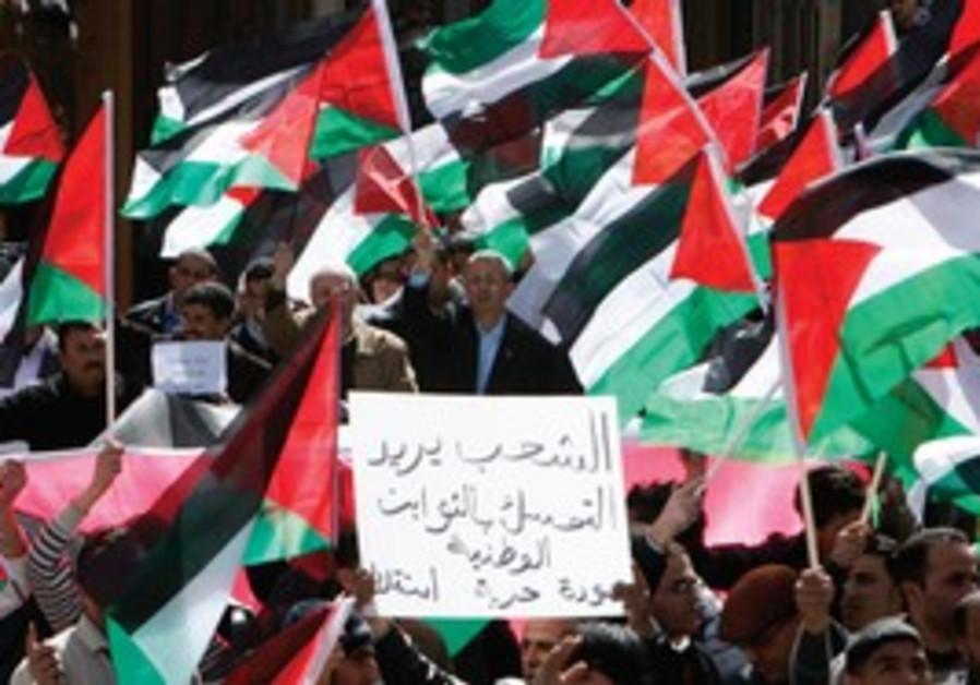 Palestinian protest in Ramallah.