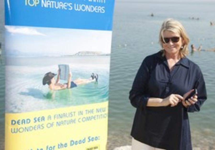 Martha Stewart in Israel