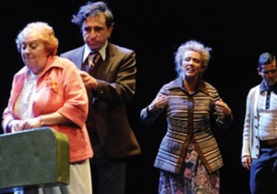 """Hanoch Levin's """"The Suitcase Packers."""""""