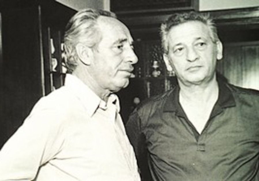 Shimon Peres and brother Gershon