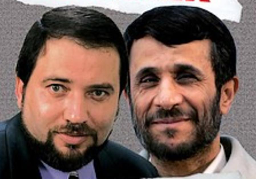 Peace Now compares Lieberman to Ahmadinejad