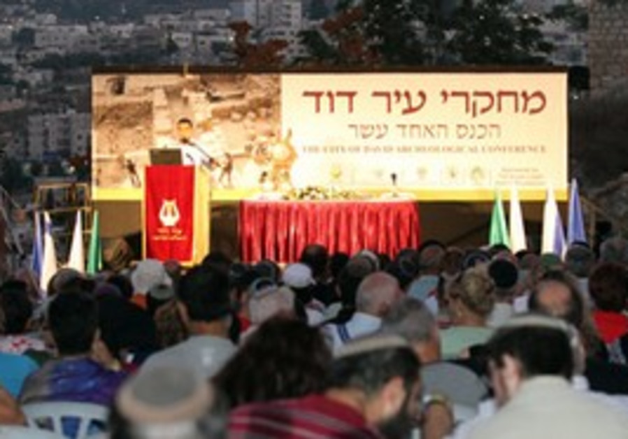 Annual City of David Archaeology Conference