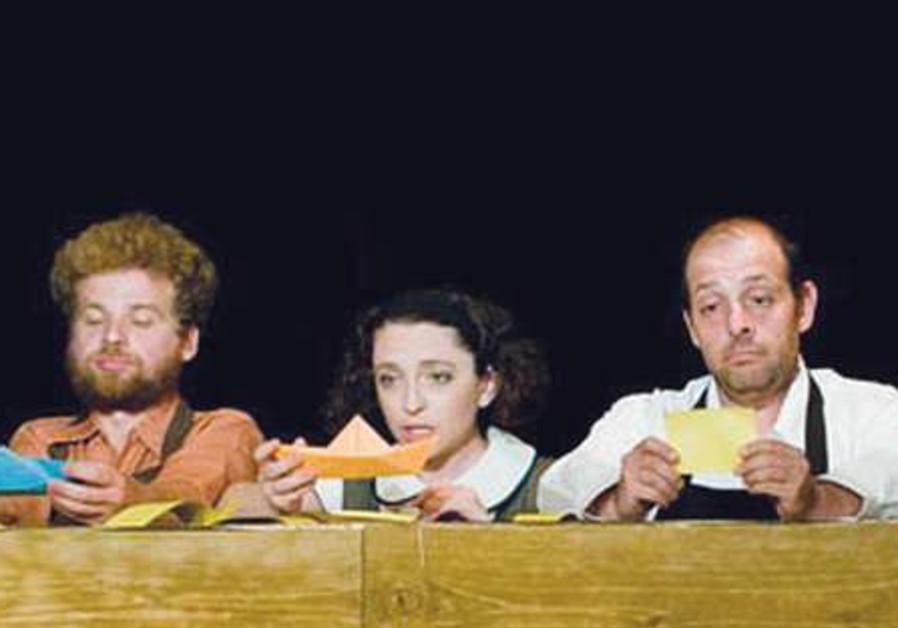 Mikro theater troupe