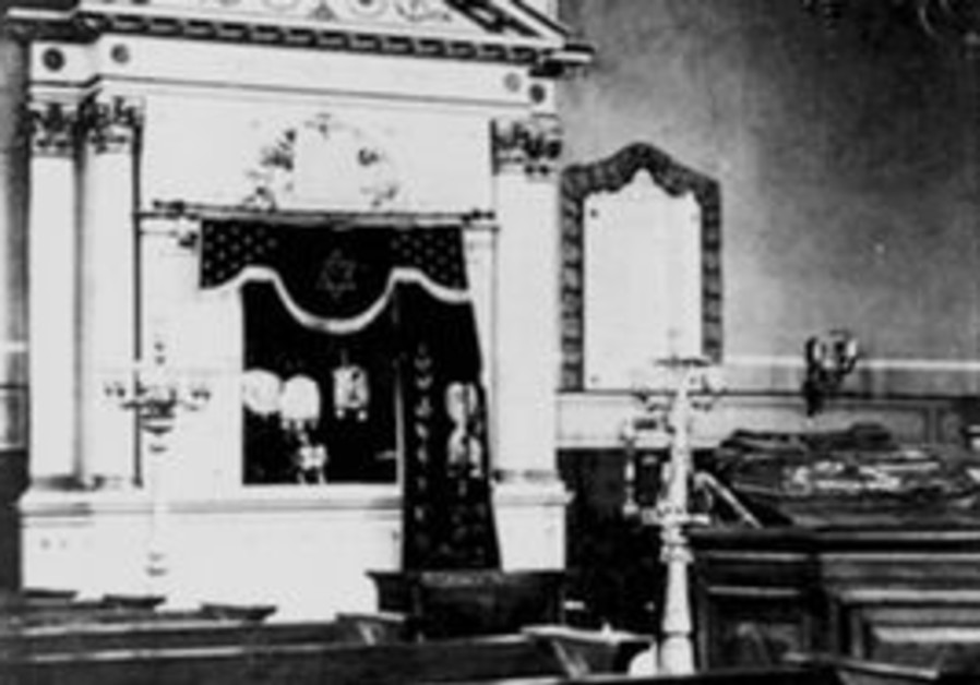 The Siegburg synagogue [illustrative]