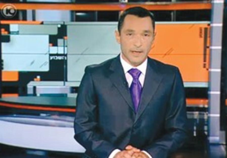 Guy Zohar