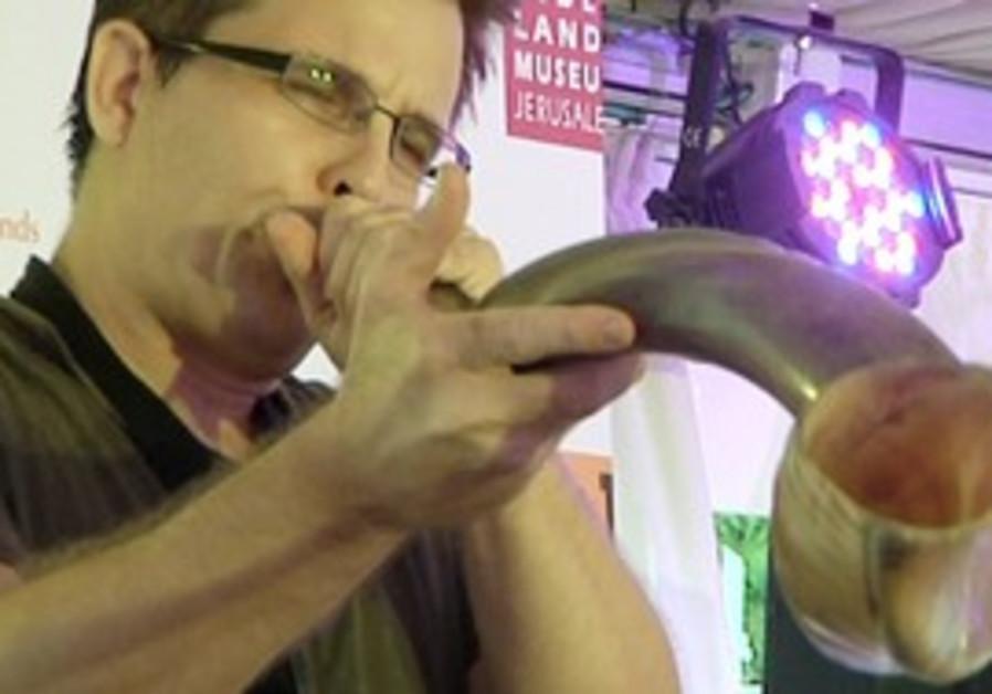 Sounds of the shofar