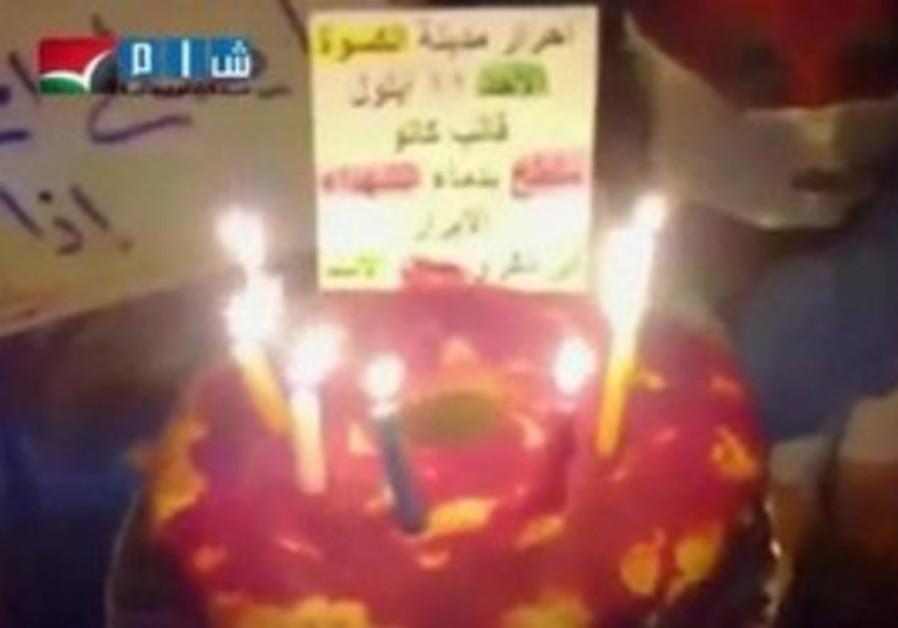 Bashar Assad's birthday cake.
