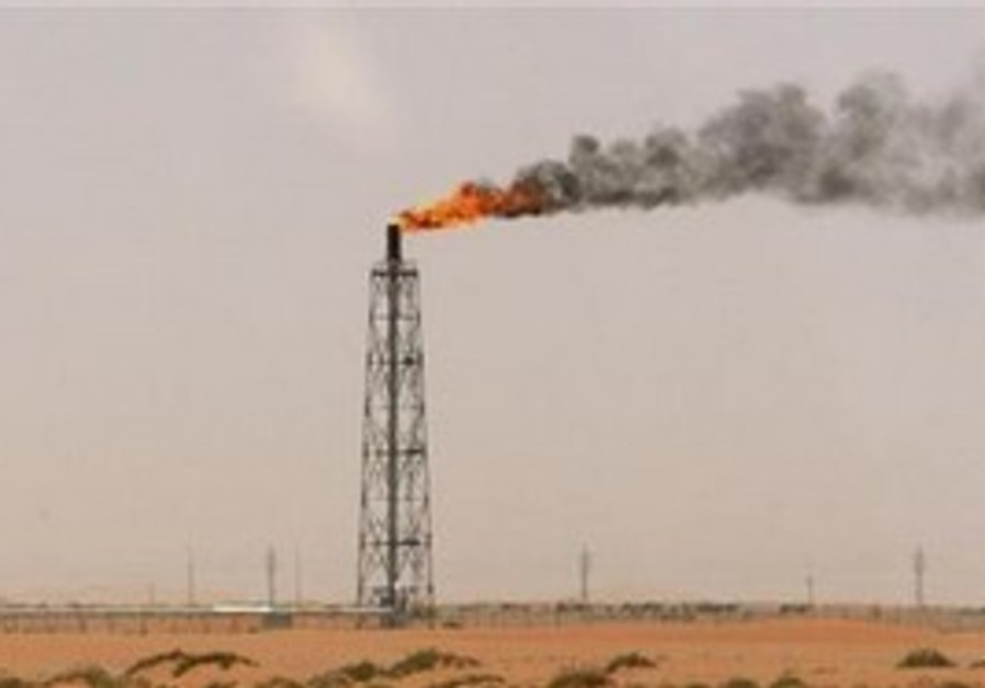 Saudi Arabian oil field.