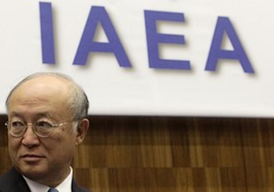 IAEA Director General Yukiya Amano