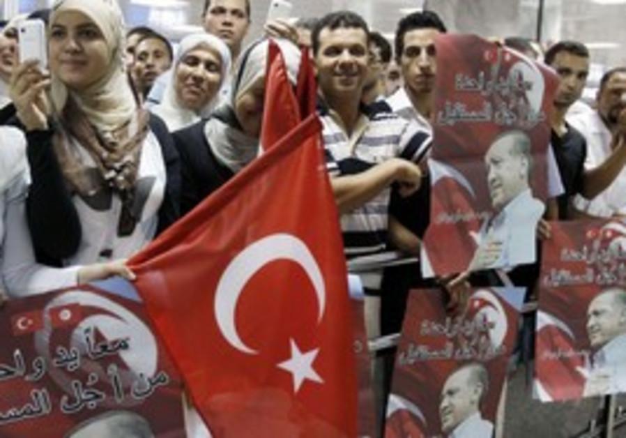 Tunisian await Erdogan
