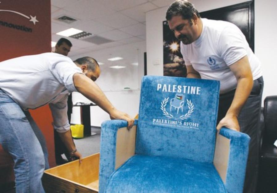 Palestine chair