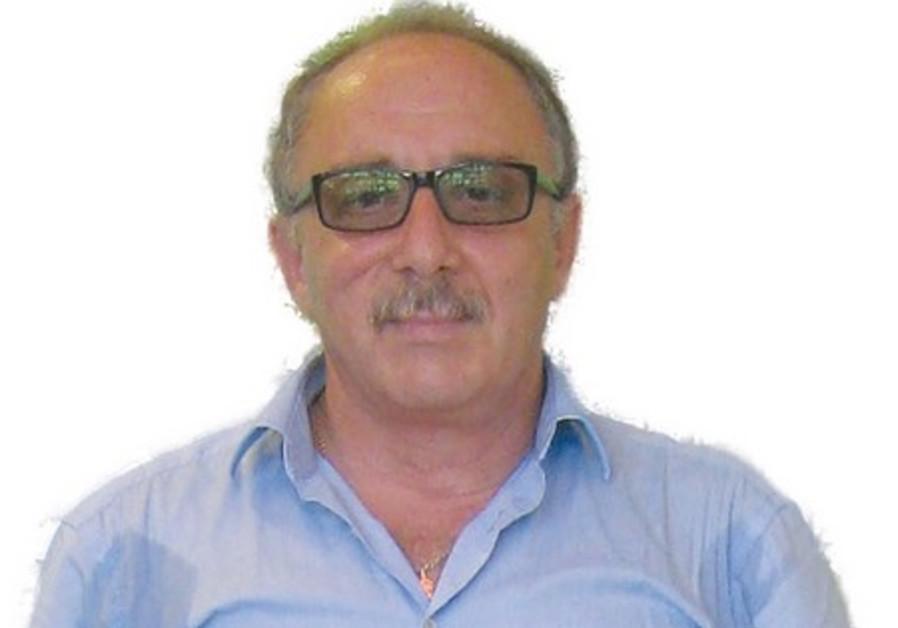 Anatoly Rifkin
