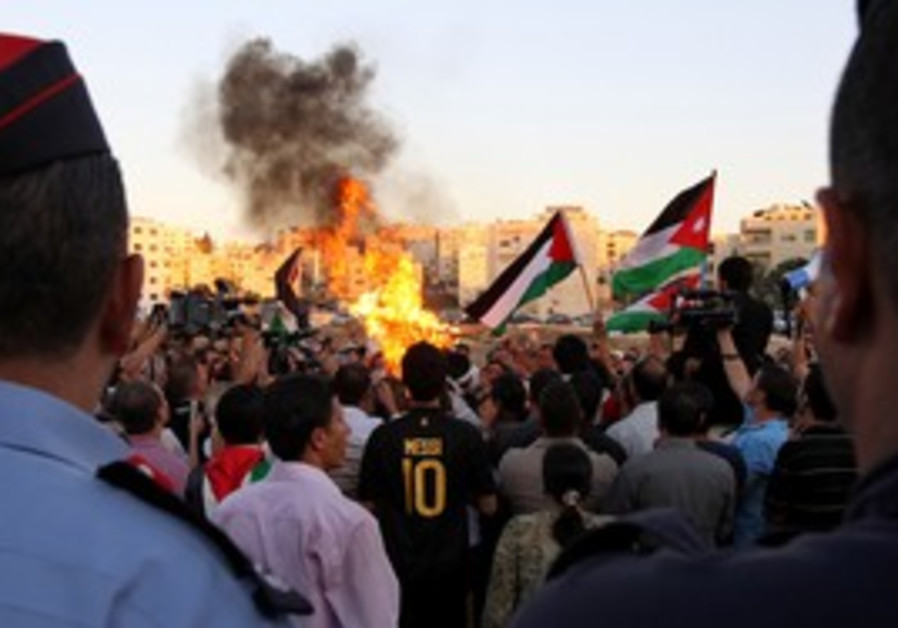 Protesters near Israeli Embassy in Amman