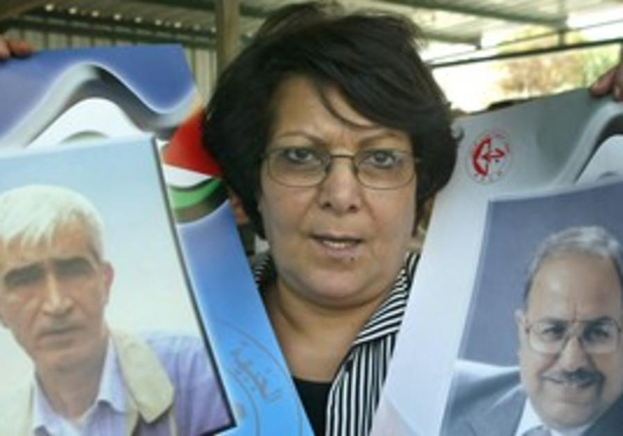PFLP terrorist, attempted hijacker Leila Khaled.