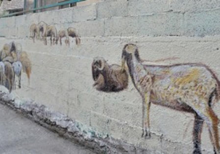 Yehudit Eisenberg: Grazing sheep