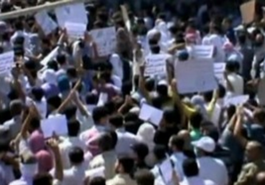 Protesters fill the streets of Syria