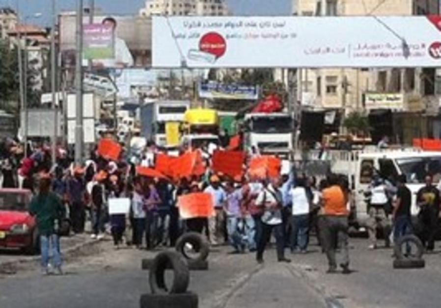 Kalandiya demonstration